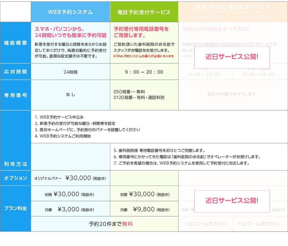 plan_img (2)